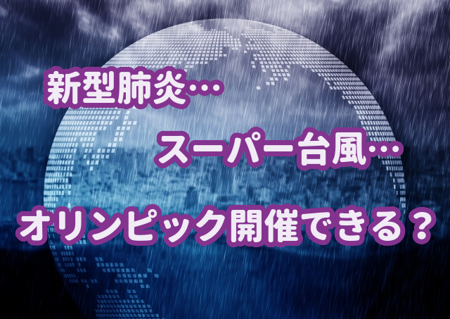 f:id:myself-shizen100:20200126173739j:plain