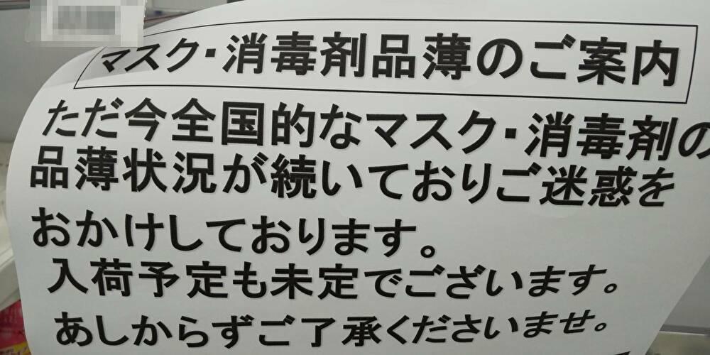 f:id:myself-shizen100:20200202003221j:plain