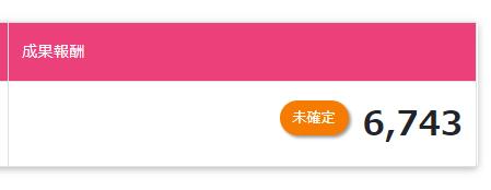 f:id:myself-shizen100:20200203232835p:plain