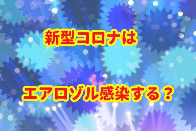 f:id:myself-shizen100:20200209235724j:plain