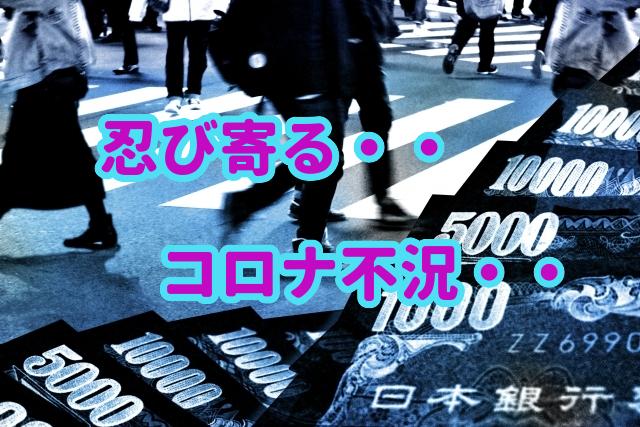 f:id:myself-shizen100:20200211134819j:plain