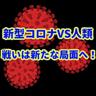 f:id:myself-shizen100:20200223005314p:plain