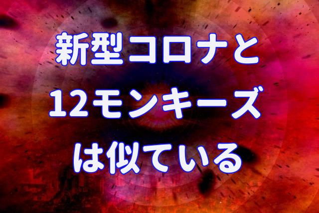 f:id:myself-shizen100:20200318002823j:plain