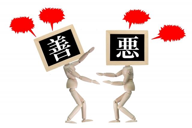 f:id:myself-shizen100:20200415152740j:plain