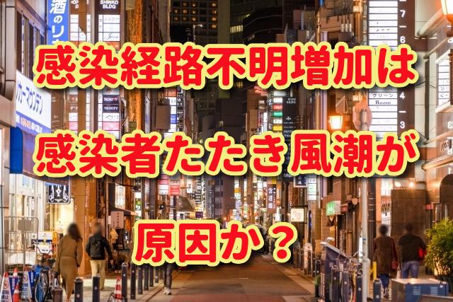 f:id:myself-shizen100:20200415154123j:plain
