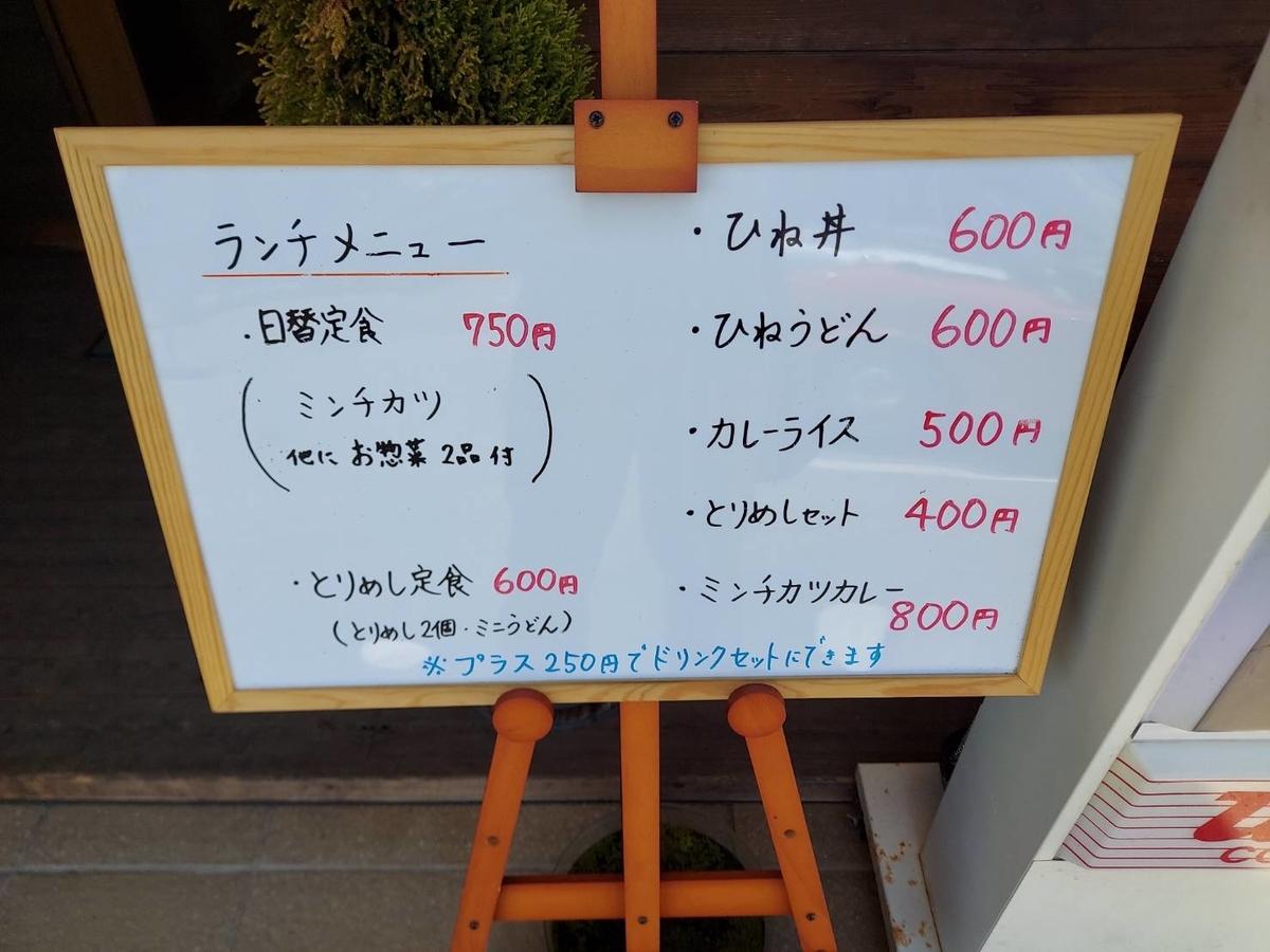 f:id:myself-shizen100:20210411222052j:plain