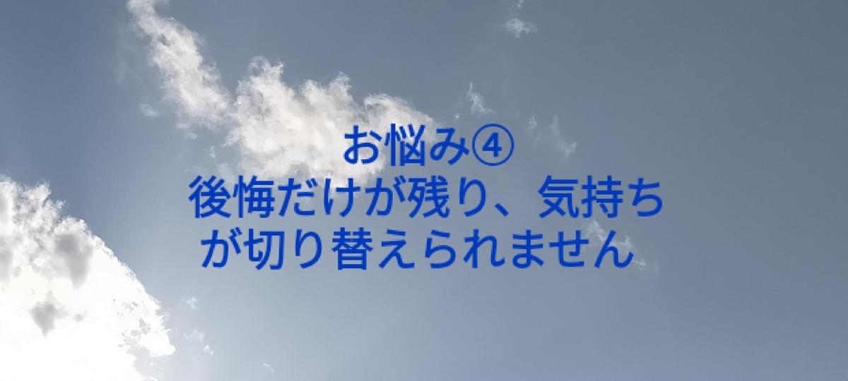 f:id:myself32:20210119195802j:plain