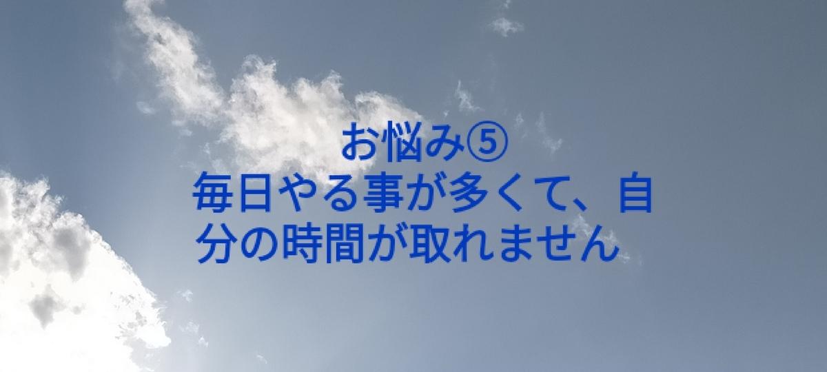 f:id:myself32:20210120161053j:plain