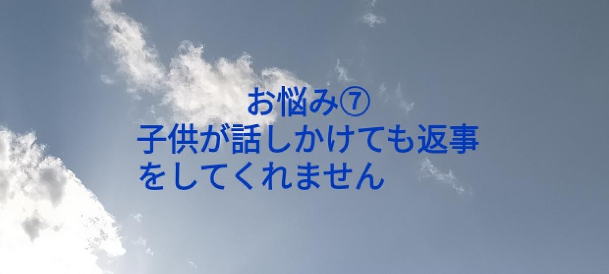 f:id:myself32:20210122171316j:plain