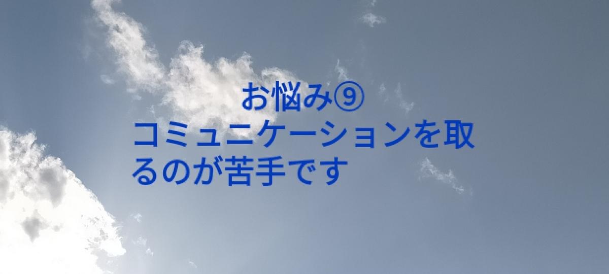 f:id:myself32:20210125172933j:plain
