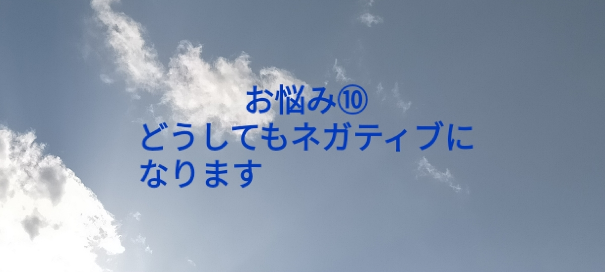 f:id:myself32:20210126162716j:plain