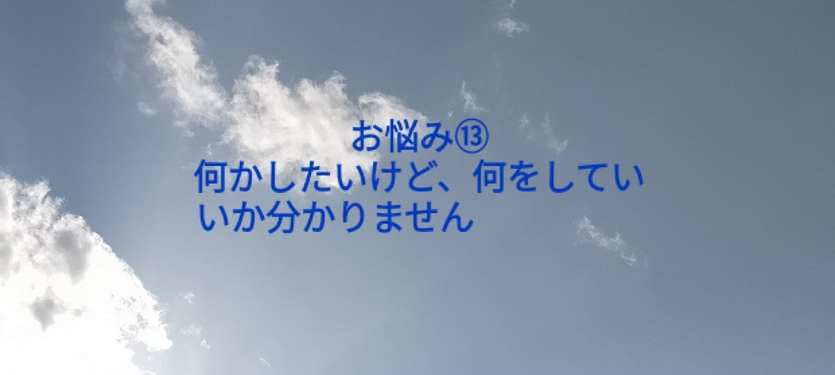 f:id:myself32:20210129210531j:plain