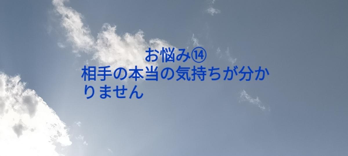 f:id:myself32:20210130150010j:plain