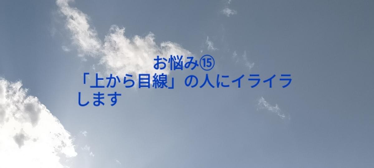 f:id:myself32:20210201160739j:plain