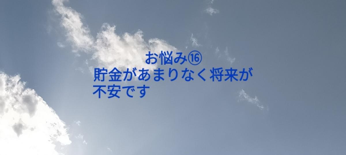 f:id:myself32:20210204101613j:plain