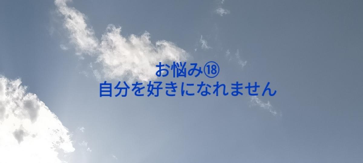 f:id:myself32:20210208151042j:plain