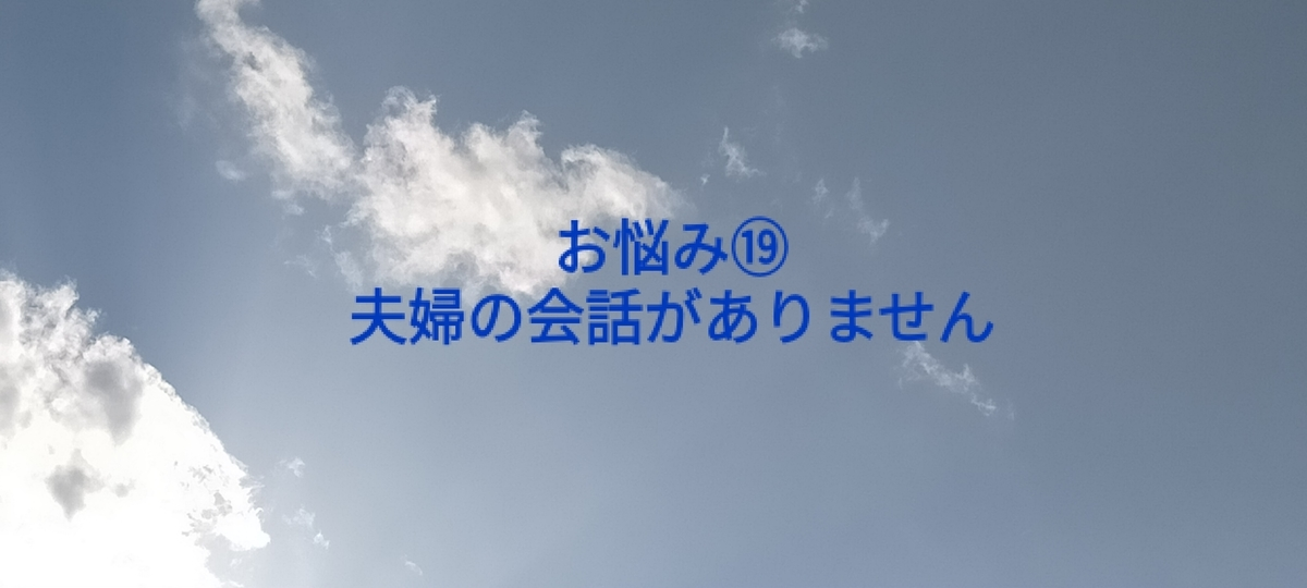 f:id:myself32:20210209173023j:plain