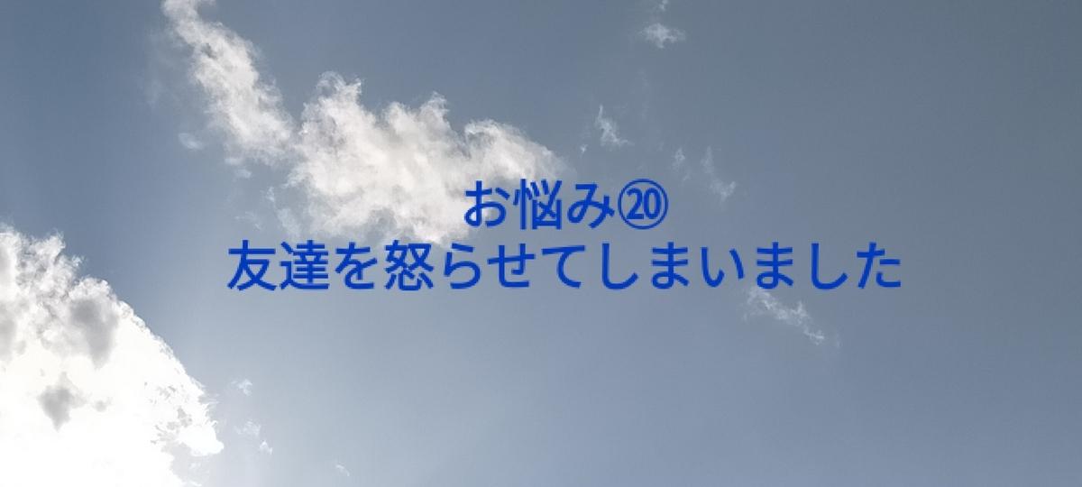 f:id:myself32:20210210205537j:plain
