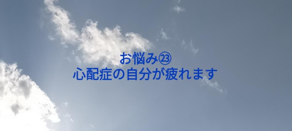 f:id:myself32:20210215150036j:plain