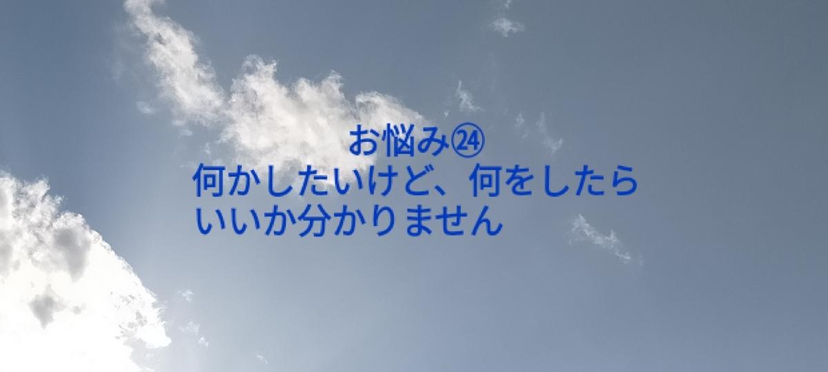 f:id:myself32:20210217172644j:plain