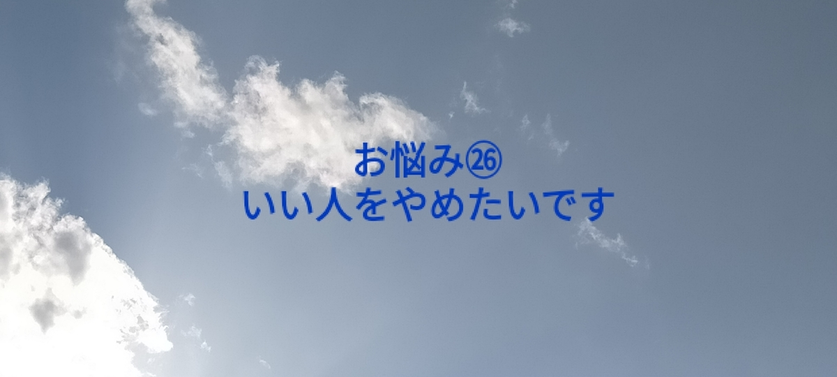 f:id:myself32:20210221173311j:plain