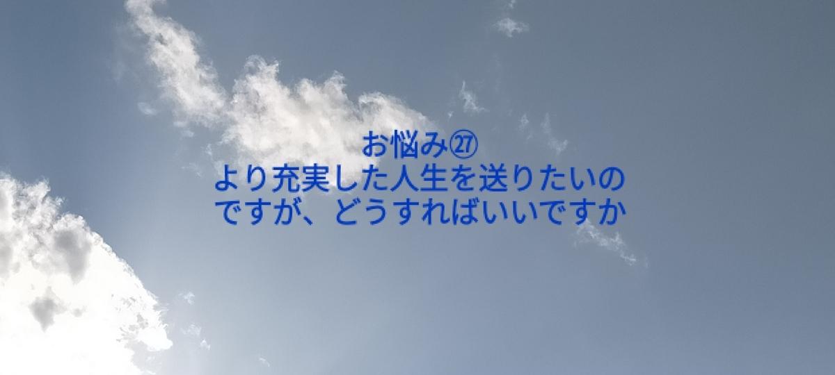 f:id:myself32:20210223113417j:plain