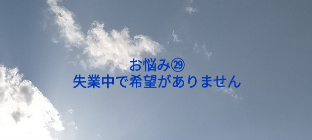 f:id:myself32:20210225165811j:plain