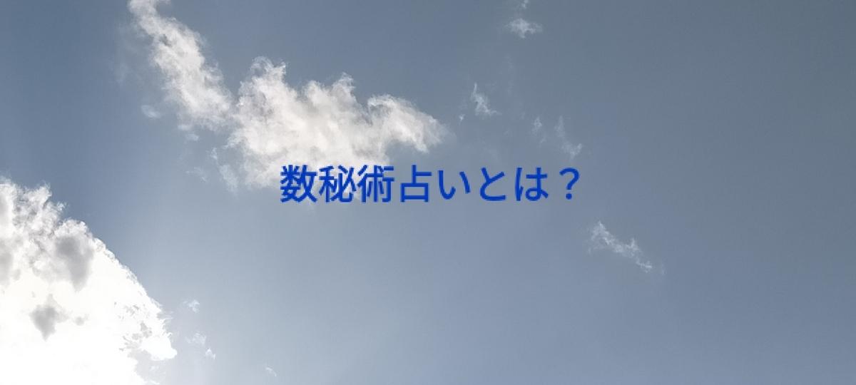 f:id:myself32:20210301152813j:plain