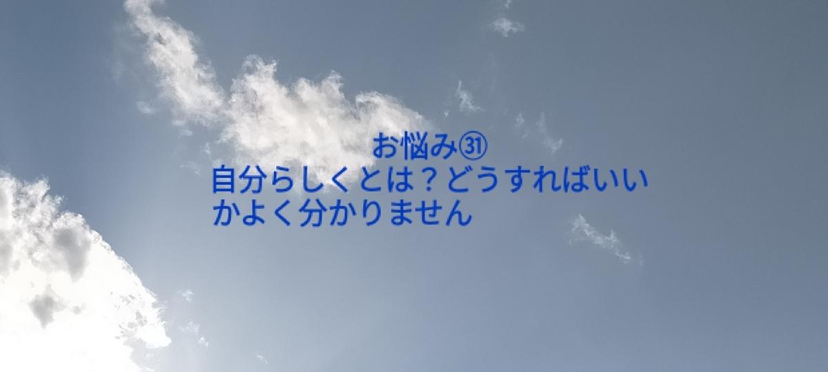 f:id:myself32:20210303113341j:plain
