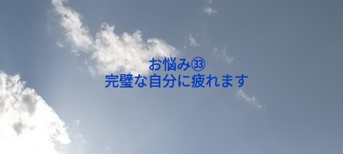 f:id:myself32:20210307155124j:plain
