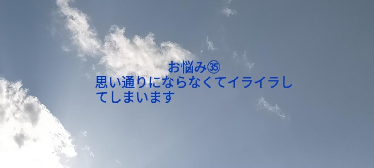 f:id:myself32:20210310164740j:plain