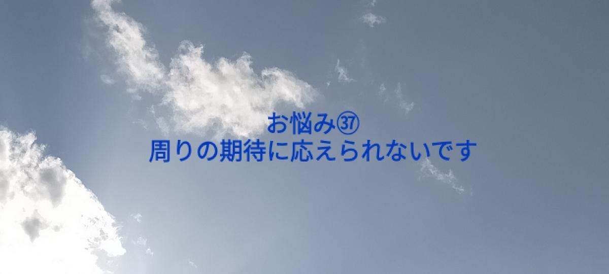 f:id:myself32:20210315145640j:plain