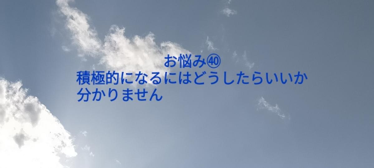 f:id:myself32:20210318115227j:plain