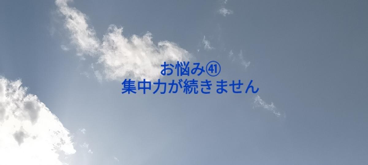 f:id:myself32:20210319170802j:plain