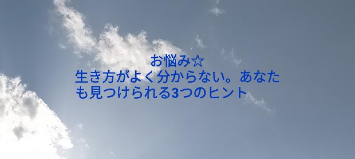 f:id:myself32:20210322142458j:plain