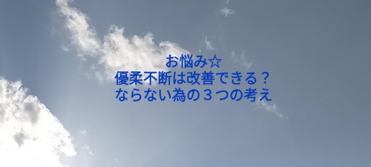 f:id:myself32:20210325103013j:plain