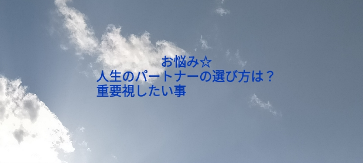 f:id:myself32:20210328162626j:plain