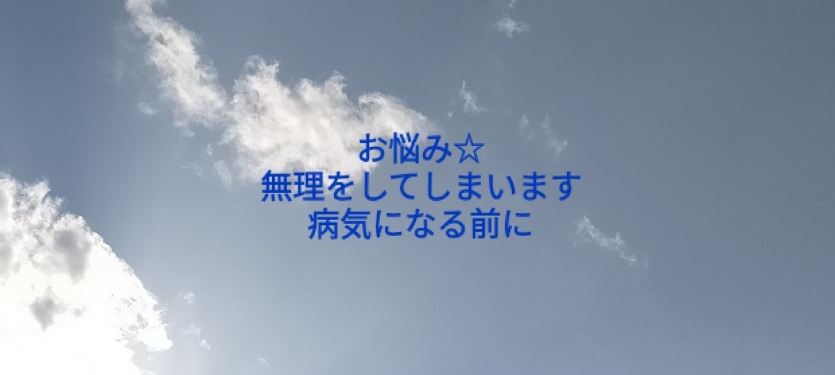 f:id:myself32:20210331171328j:plain