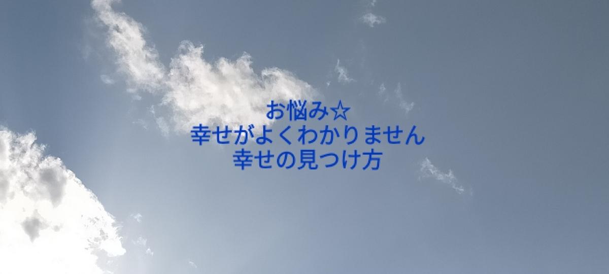 f:id:myself32:20210401184344j:plain