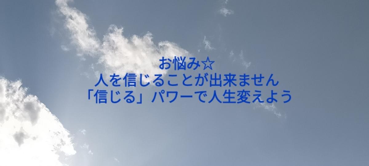f:id:myself32:20210403175053j:plain