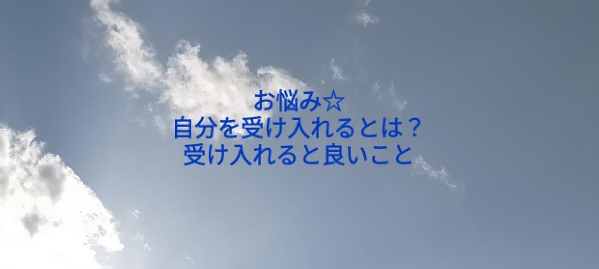 f:id:myself32:20210406150258j:plain