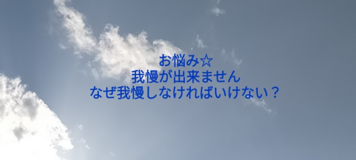 f:id:myself32:20210407150811j:plain