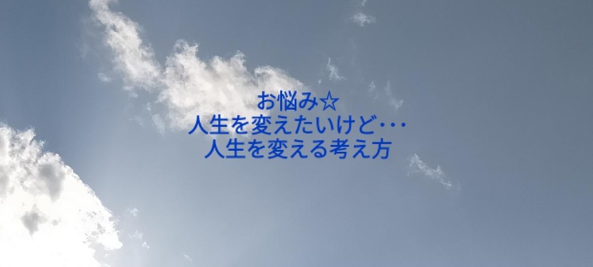 f:id:myself32:20210408181457j:plain