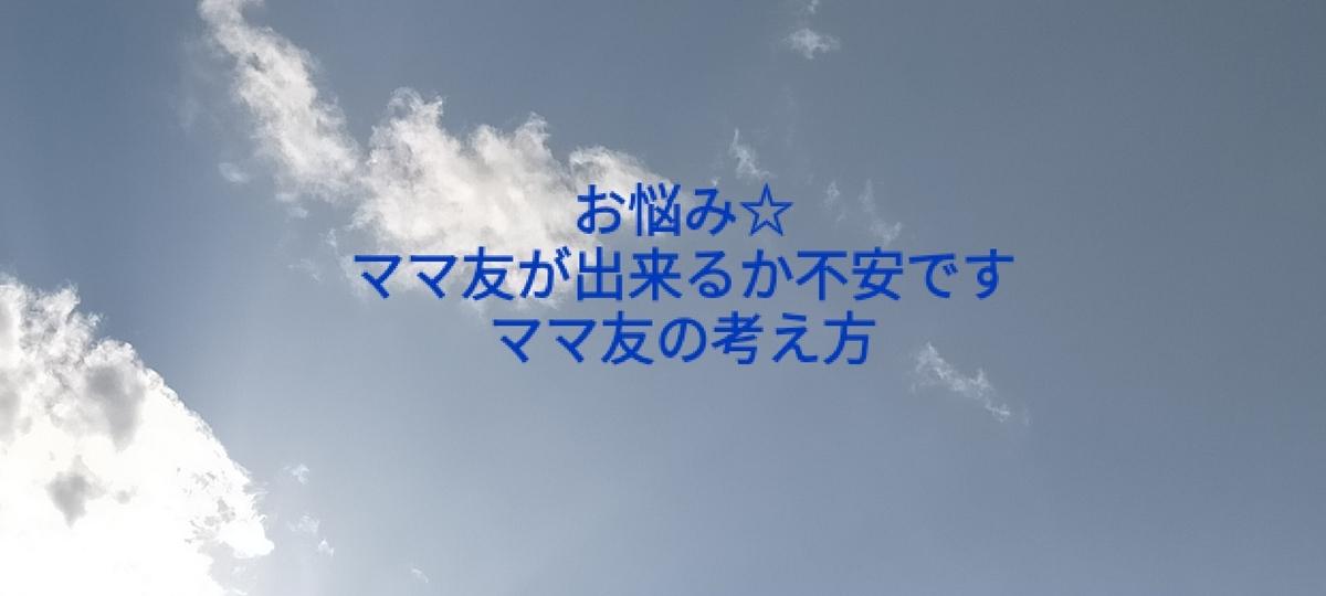 f:id:myself32:20210409205832j:plain