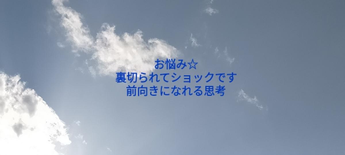 f:id:myself32:20210411120409j:plain