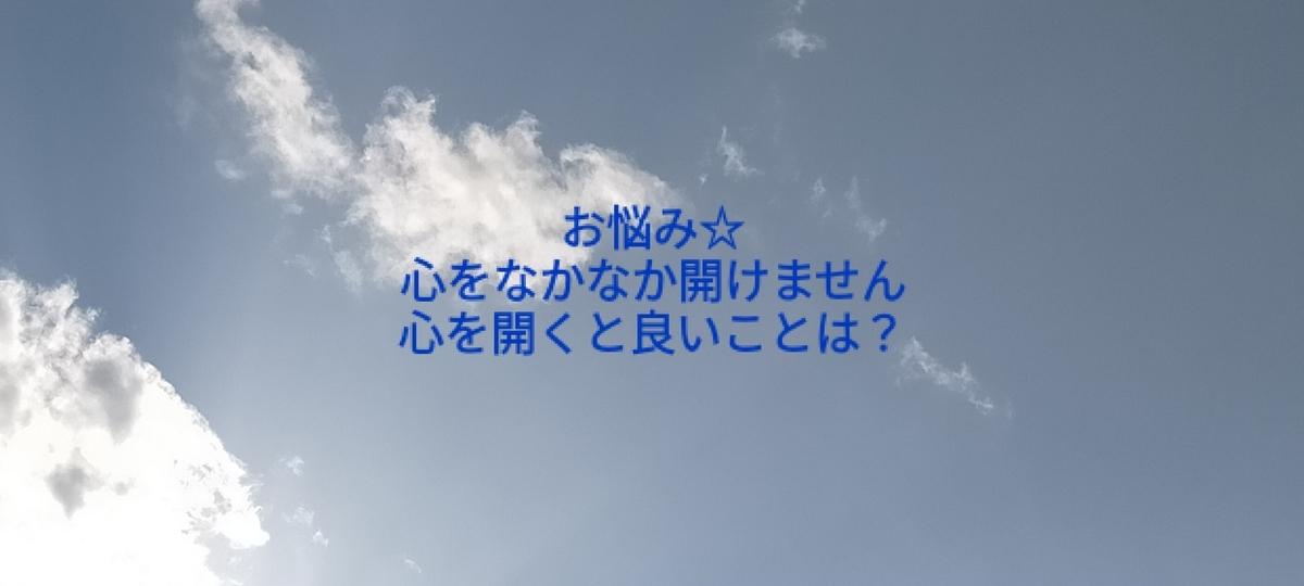 f:id:myself32:20210414153703j:plain