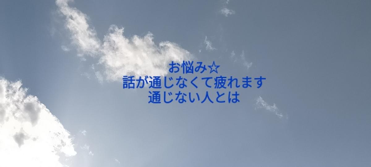 f:id:myself32:20210415123214j:plain