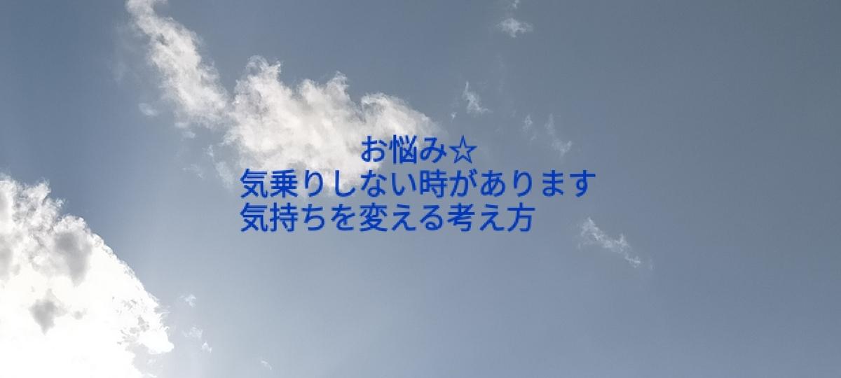 f:id:myself32:20210418144238j:plain