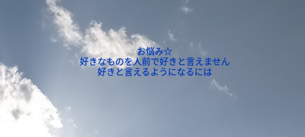 f:id:myself32:20210419120709j:plain