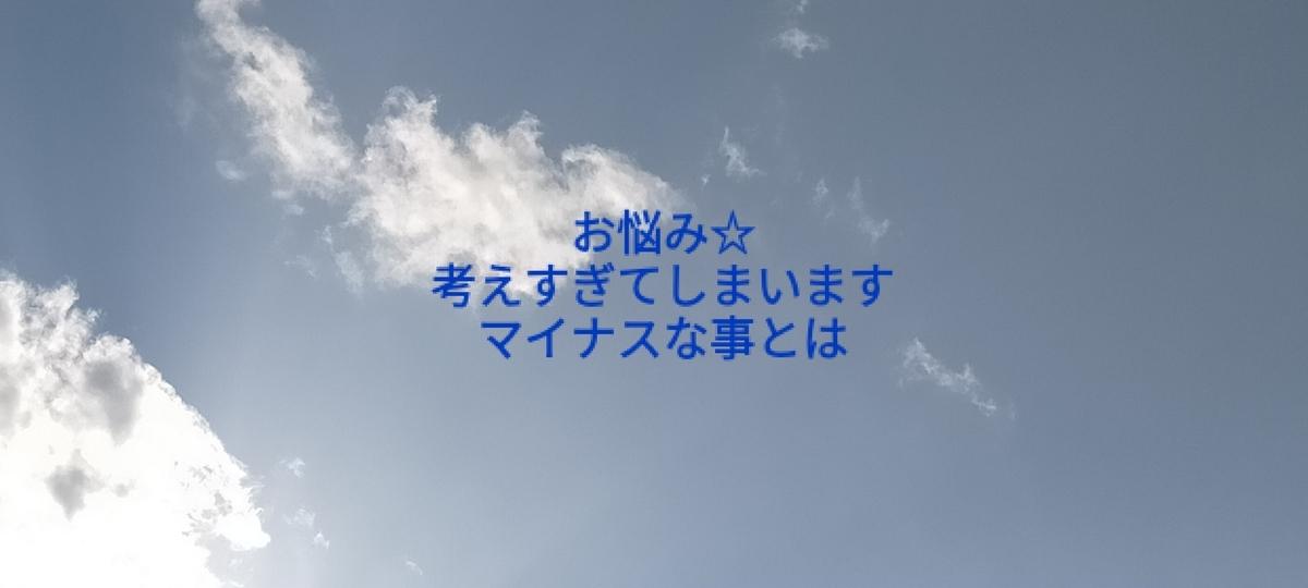 f:id:myself32:20210421155743j:plain